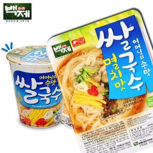 백제 백제쌀국수 멸치맛 김치맛 육개장 얼큰한맛