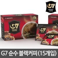 G7블랙커피(수출용)(내수용) 블랙 30g 베트남수입커피