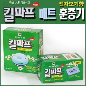 킬파프 매트훈증기/매트60개입 택1 전자모기향
