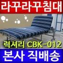 ��ٶ�� ���Ÿ�ħ�� 12ź ���̽�ħ�� CBK-012