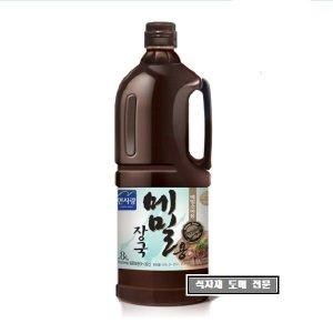 (면사랑-프리미엄 메밀장국1.8L)/멸치육수/모밀/육수