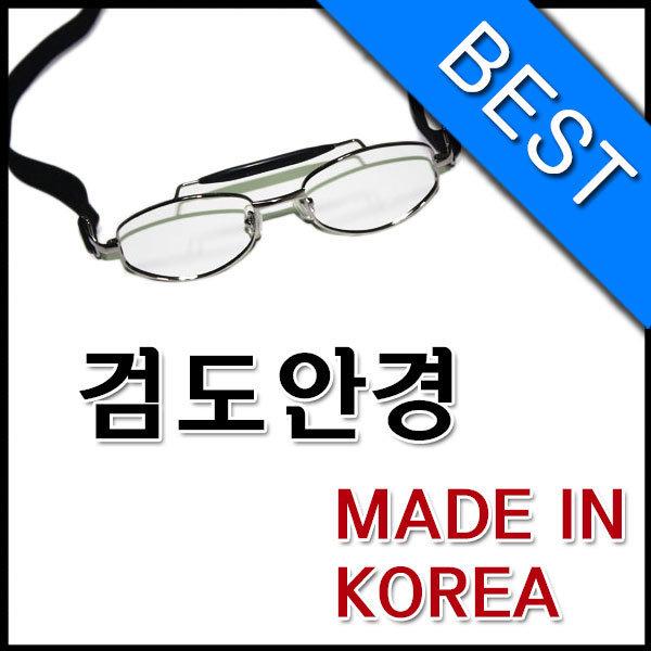 판매율 1위 검도안경/국산/검도용품