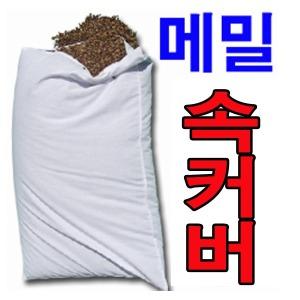 천지몰/베개속커버/메밀껍질/베개속통/면속커버/편백