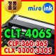 �̼���ũ / CLP-360 CLX-3300 SL-C412 413 417 462 463 467 W FW