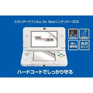 NEW3DS 표준 액정보호필림(N3DS) (HORI/새제품)