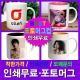 포토머그컵/사진머그컵/머그컵/머그컵인쇄/기념품