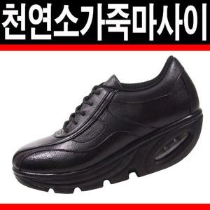 천연소가죽 k1 마사이워킹슈즈/구두건강여성남성신발
