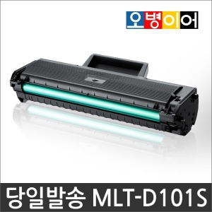 MLT101 / ML2160 2162 2165 2168 SCX3400 3405 SF760P