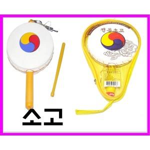 민속국악기 알 소고 / 삼익가방소고/ 멜로디언/소고채