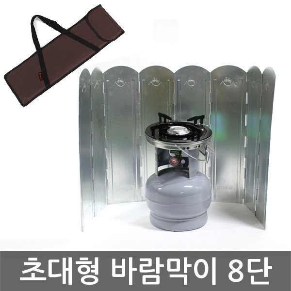 초대형 8단 버너바람막이/해바라기버너/화로대/가스통