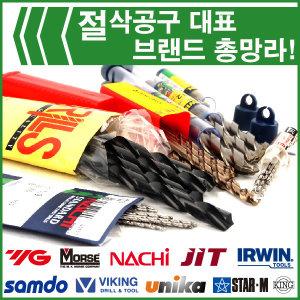절삭/선택구매/철기리/드릴/스텐기리/쇠기리/콘기리