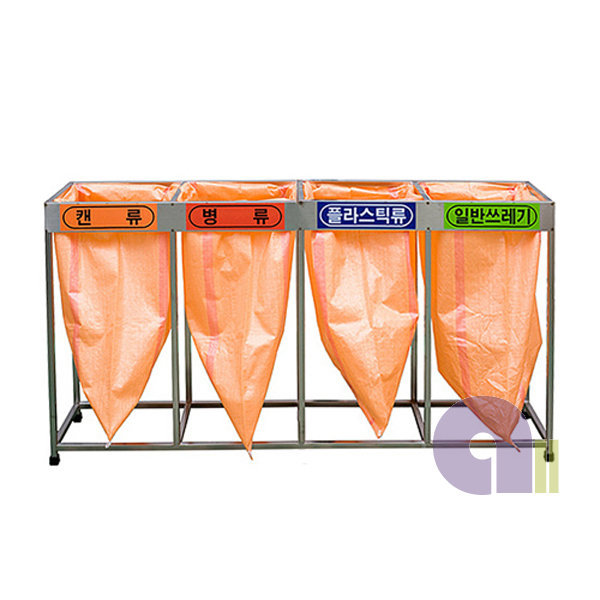 스텐마대걸이/4분류/100L/사각파이프형/재활용수거함