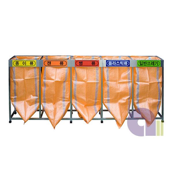 스텐마대걸이/5분류/100L/사각파이프형/재활용수거함