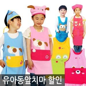 유아앞치마두건세트 어린이집 요리/미술/방수앞치마