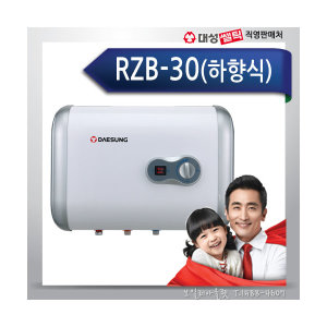 대성전기온수기 RZB30A (REW-305D사각대체모델)