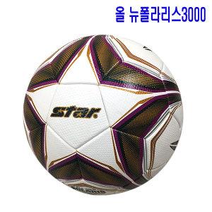 스타올뉴폴라리스3000축구공 SB145TB 축구용품 축구화