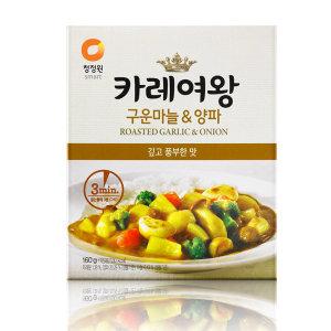 청정원 카레여왕 즉석 구운 마늘 양파 카레 160g