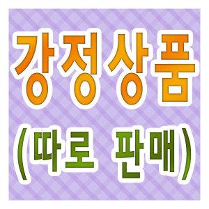 강정틀/강정/양갱/도구/재료/상자/박스
