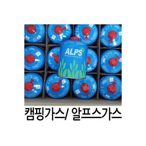 캠핑가스 부탄가스 이소가스 알프스가스 450g 썬연료