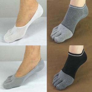 양말 발가락양말 덧신 발목 여자 남자