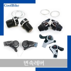 변속레버/자전거기어/시마노변속레버