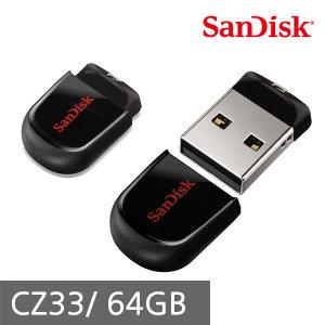 ENL 정품 크루저핏/Cruzer Fit/64GB/CZ33/5년AS