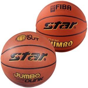 농구공 공인구 多종류 볼 스포츠운동용품 / 低價