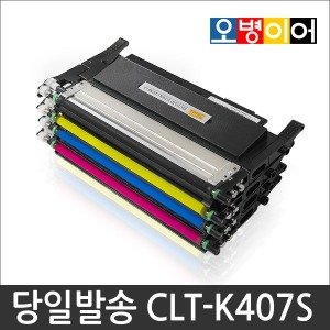 CLT407 재생토너 CLP320K 325WK CLX3180 3185FW/WK/FN