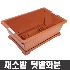 화분/플라스틱화분/큰화분/텃밭화분/베란다텃밭