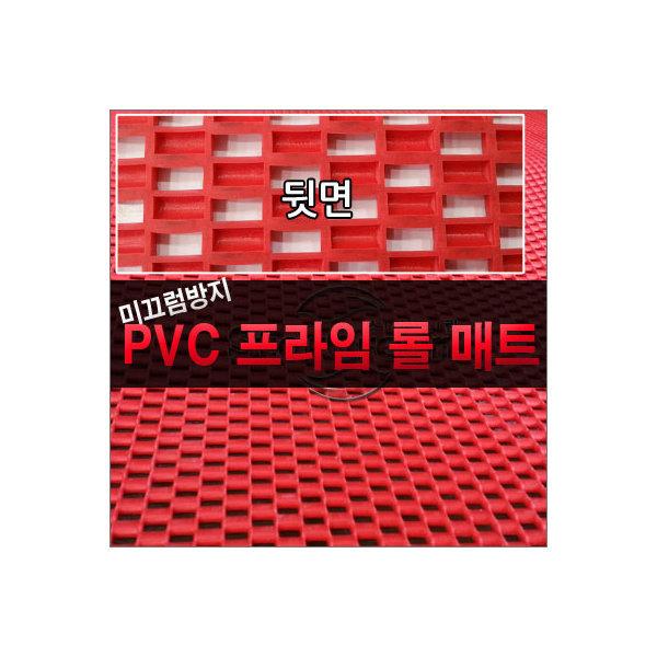 수영장매트 PVC 프라임 롤매트 (1m단위재단)