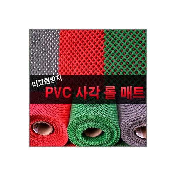 수영장매트 PVC사각 롤매트 (1m단위재단)