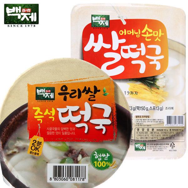 백제 즉석떡국 최대12개 선택가능 즉석쌀국수