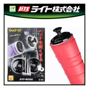 일본 LITE 수입정품 골프클럽 벨런스 링 / 파워링