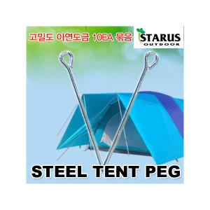 스틸펙 6파이/탠트팩/지주핀/말뚝/텐트끈/텐트펙/캠핑