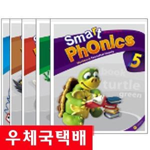 스마트파닉스 Smart Phonics Workbook (1)~(5) 전5권 (New Edition) / 이퓨쳐