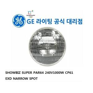 GE 28059 SHOWBIZ PAR64 230V 1000W CP61 EXD