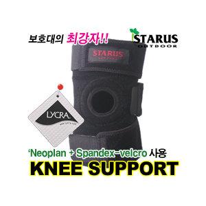 네오플랜 오픈형 무릎보호대/조깅/산행/등산/헬스/트