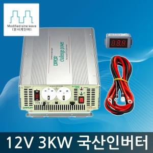 다르다 12V 차량용인버터 AC220V 3000W / DP-3000AQ