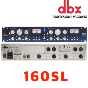 DBX 160L 스테레오 컴프레서 리미터  공식수입품
