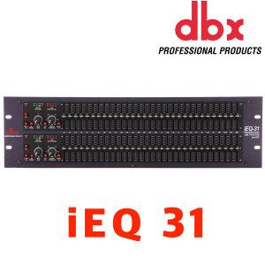 DBX iEQ31 디지털그래픽 이퀄라이저 리미터 듀얼