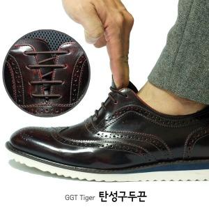 GGT Tiger 탄성 구두끈/고무 신발끈/실리콘/밴딩