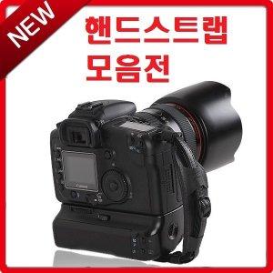 카메라 핸드스트랩/핸드그립/카메라스트랩/캐논/니콘