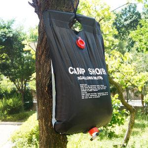 캠프샤워백(20L)간이샤워기 캠핑물통 캠핑용품 워시백