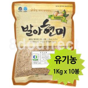 (2017 햅쌀) 유기농 발아현미 10Kg(1Kgx10봉)