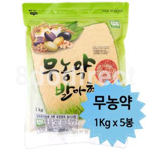 (2018 햅쌀) 장세순 무농약 발아현미 5Kg(1Kgx5봉)