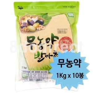 (2018 햅쌀) 장세순 무농약 발아현미 10Kg(1Kgx10봉)