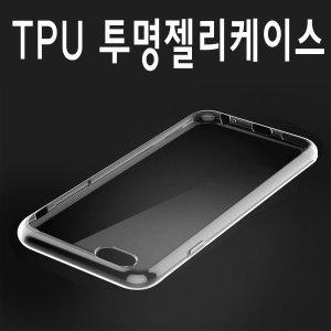 갤럭시S6엣지/8/4/A5/A7/노트4/G2 아이폰6 투명케이스