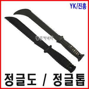 동주커넥터  정글도 정글낫 YK  진흥 상품선택/ 국산