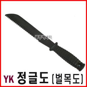 동주커넥터  YK 정글도/ 국산 정글도/ 벌목도/ 캠핑