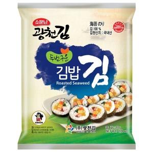 소문난광천김 두번구운 김밥김 10봉